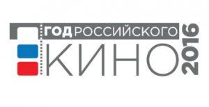 kinologo2016 (1)